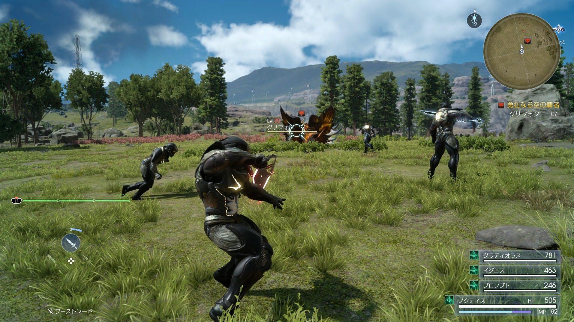 Final Fantasy XV Magitek-Exoskelette Juli Update