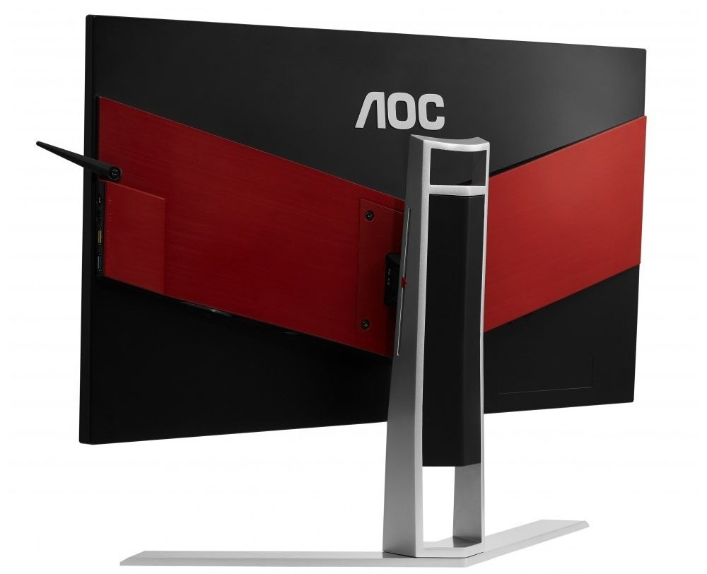 AOC AGON AG241QX Gaming Monitor 24 Zoll Review Test 4