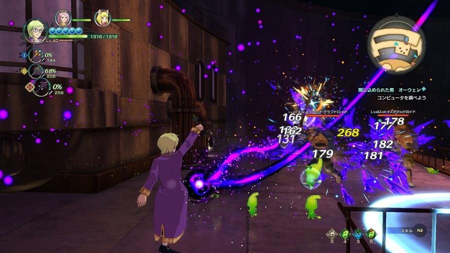 Ni No Kuni II Schicksal eines Königreichs Review Kritik Bandai Namco RPG Kampf