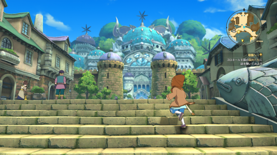 Ni No Kuni II Schicksal eines Königreichs Review Kritik Bandai Namco RPG