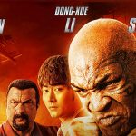 China Salesman Gewinnspiel Review Kritik Test Steven Seagal Mike Tyson Action Titel