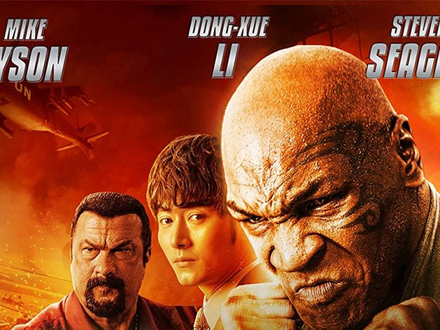 China Salesman Gewinnspiel Review Kritik Test Steven Seagal Mike Tyson Action Titel