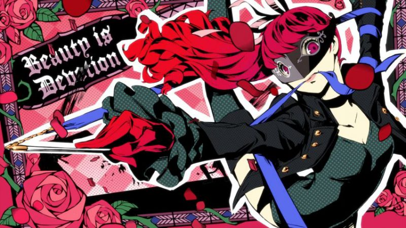 Persona 5 Royal PlayStation 4 Pro PS4 Review Test Atlus RPG JRPG003